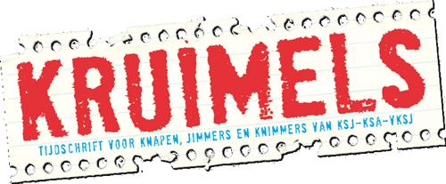 logo-kruimels